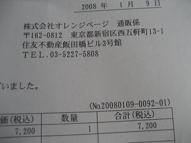 a0075455_6203171.jpg
