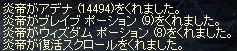 a0102456_781947.jpg