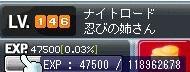 c0133035_18203618.jpg