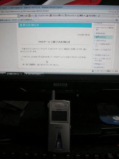 c0033380_1543052.jpg