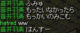 a0061353_264052.jpg