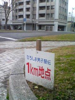 a0003202_2143502.jpg