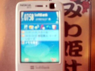 c0007822_9112568.jpg
