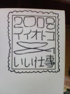 c0017369_22152210.jpg