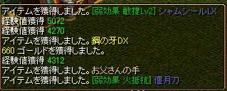 e0025923_19175958.jpg