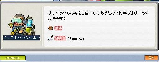 c0025794_2312310.jpg