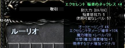 c0138727_3104064.jpg