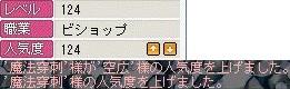 a0096980_2325499.jpg