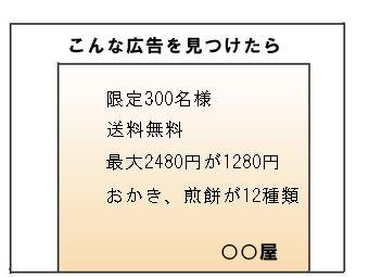 e0062214_16534449.jpg