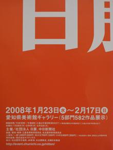 e0021031_18524165.jpg