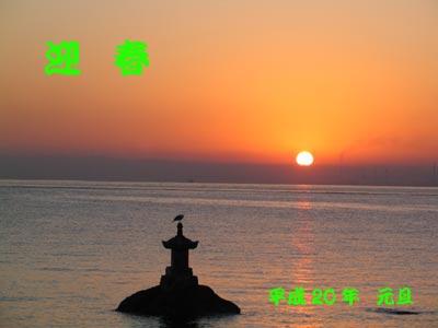 c0020563_0263612.jpg