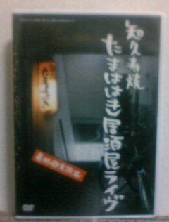 e0099467_18561262.jpg