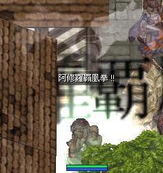 c0005280_16271179.jpg