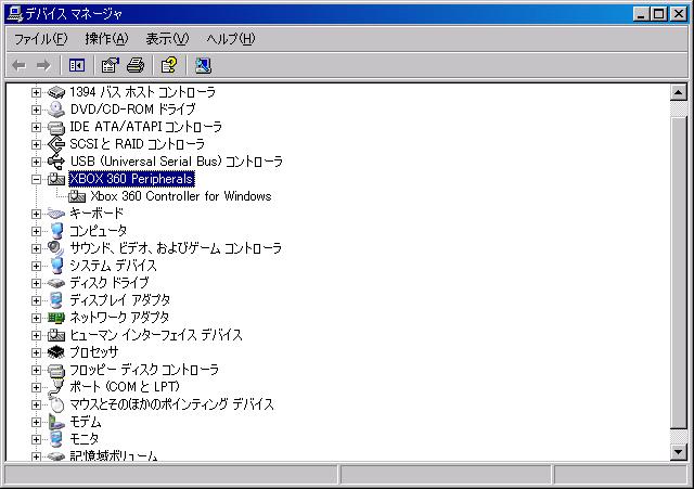 c0105957_2315355.jpg
