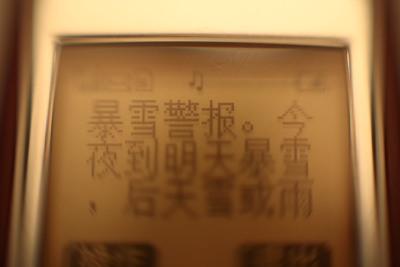 a0040269_20102118.jpg