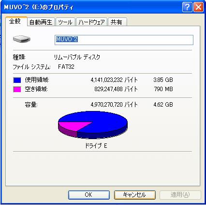 e0044675_1455414.jpg