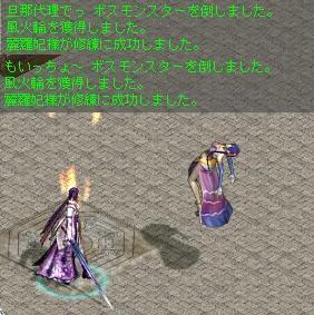 c0107459_373411.jpg