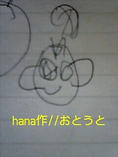 e0033205_2182019.jpg