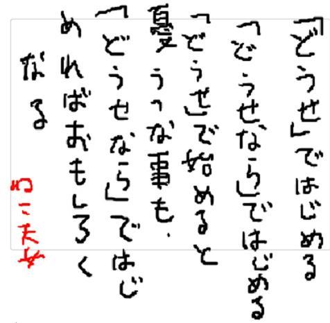 a0015730_20335825.jpg