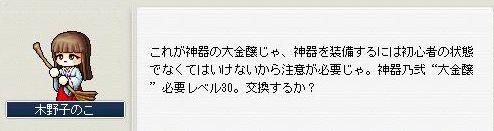 e0112246_19381349.jpg