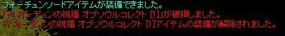 c0106365_22411835.jpg