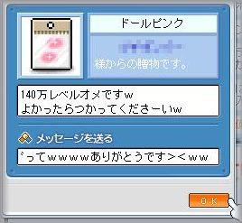 a0073091_1541444.jpg