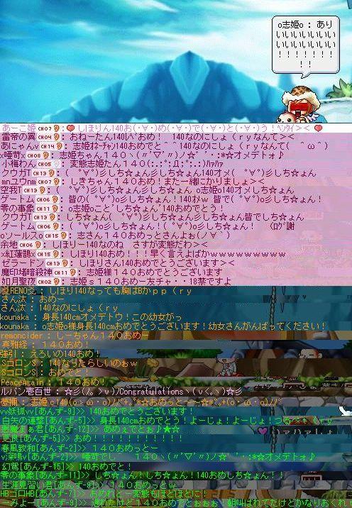 a0073091_1651564.jpg