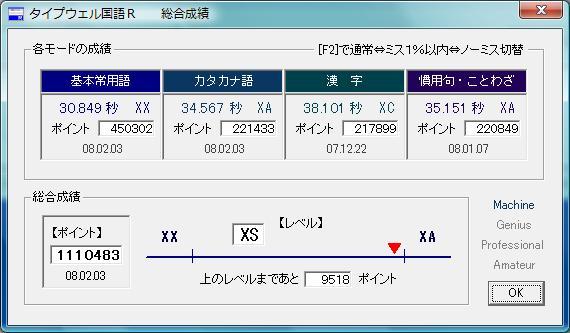 c0111695_9245948.jpg