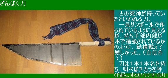 a0066807_9121963.jpg