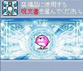 c0001370_16101049.jpg