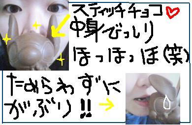 c0088343_785329.jpg
