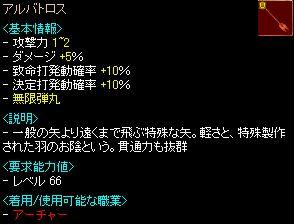 a0061353_205925.jpg