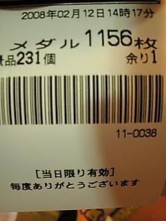 c0140192_1695192.jpg