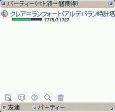 c0075918_11241043.jpg