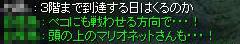 e0051371_9103989.jpg