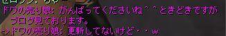 c0022896_219495.jpg