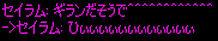 c0056384_0423412.jpg