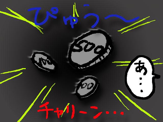 a0088057_23463884.jpg