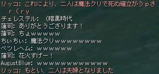 e0024171_0564320.jpg