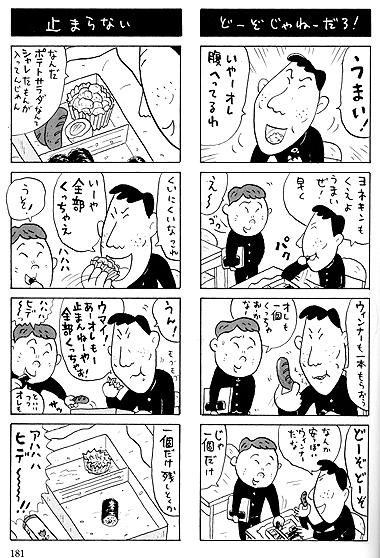 a0099059_156374.jpg