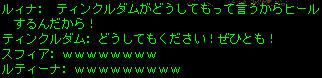 c0056384_2340563.jpg
