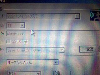 e0133907_19223276.jpg