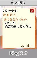 a0068693_23534715.jpg