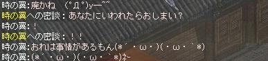 c0107459_25544100.jpg