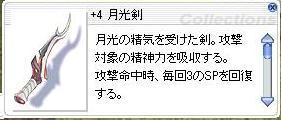e0038037_11572259.jpg