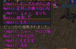 c0022896_1882383.jpg