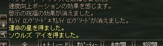 c0151483_9241872.jpg