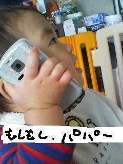 c0096611_11173143.jpg