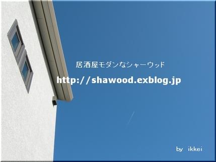 c0152079_092372.jpg