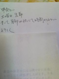 a0048609_7174100.jpg